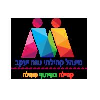לוגו מנהל נווה יעקב-1 copy
