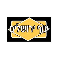 לוגו עוף ירושלים copy